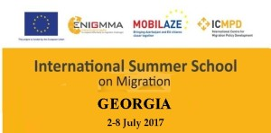 international summer school on migration