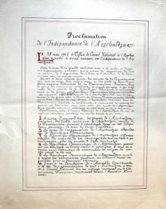 Declaration of Independence of Azerbaijan